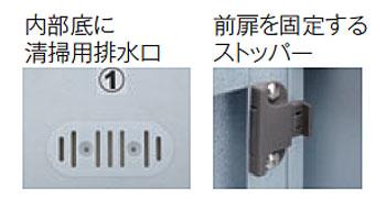 排水口/ストッパー