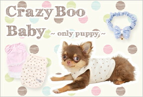 CrazyBoo_baby