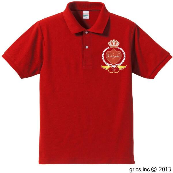 還暦祝い赤色ポロシャツ。お名前エンブレムの前面商品