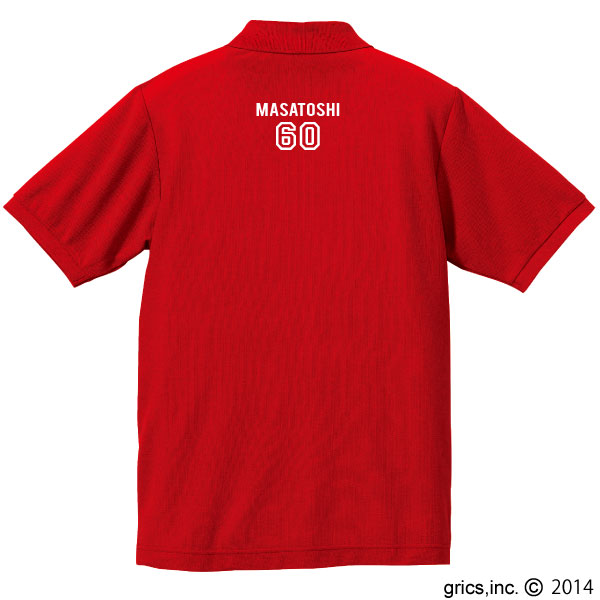 還暦祝い赤色ポロシャツ。前面ロゴとラベル、背面お名前の両面商品