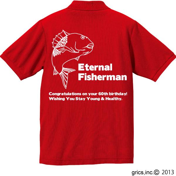 還暦祝い赤色ポロ。釣り一筋、めでたい鯛の絵背中にプリントの両面商品、背中インパクト