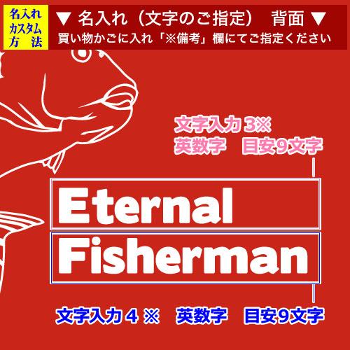 還暦祝い赤色ポロ。胸ワンポイント、背面めでたい「鯛」の両面商品