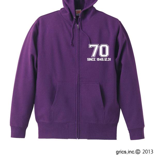 古希祝い紫色パーカ。胸ワンポイント、背面背番号の両面商品