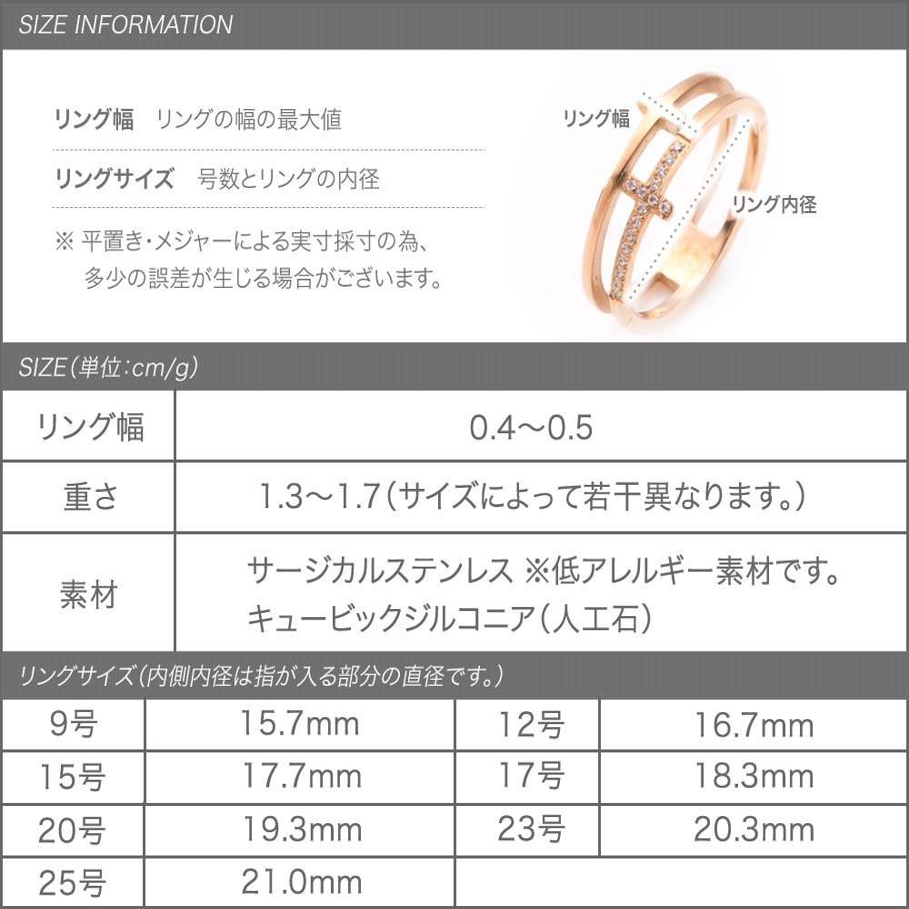 センチ 指輪 サイズ