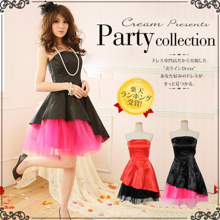 15bf1287ff771 大人可愛いパーティードレス パーティードレス ドレス 結婚式 お呼ばれ 服 ショート丈 ワンピース 大きいサイズ