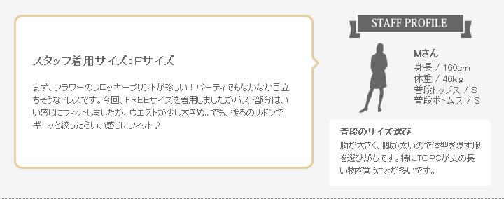 7017_19.jpg