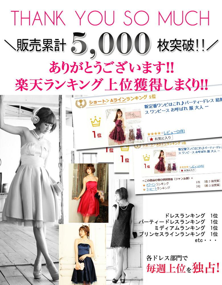 ranking_7017.jpg
