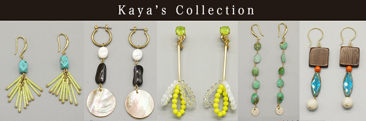 kaya's collection