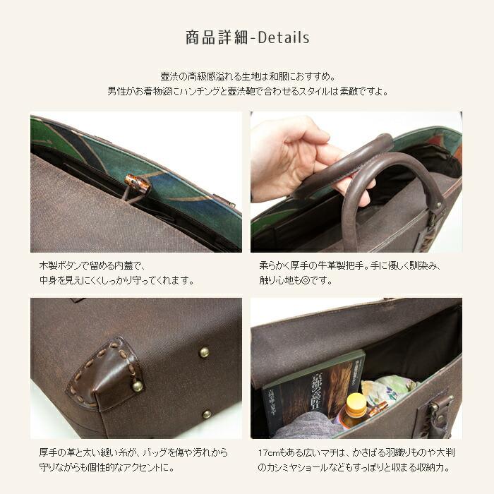 商品詳細;17cmもある広いマチは、かさばる羽織りものや大判のカシミヤショールなどもすっぽりと収まる収納力。口元:木製ボタンで留める内蓋で、中身を見えにくくしっかり守ってくれます。把手:柔らかく厚手の牛革製把手。手に優しく馴染み、触り心地も◎です。内側:(内ポケット付き(ファスナー付き仕切りポケット、ファスナーポケット、携帯ポケット、他一つ))厚手の革と太い縫い糸が、バッグを傷や汚れから守りながらも個性的なアクセントに