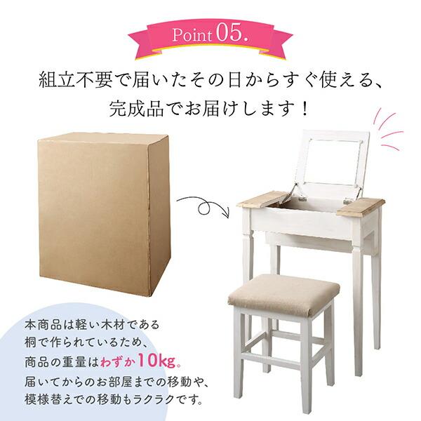 商品画像9