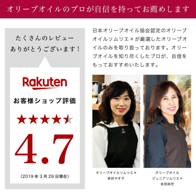 ギフトセット|揖保乃糸×クレアテーブル ギフトセット(ギフトBOX入)