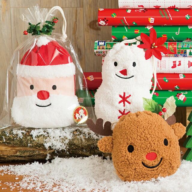 クリスマス巾着
