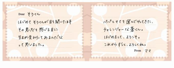 エコー写真アルバム