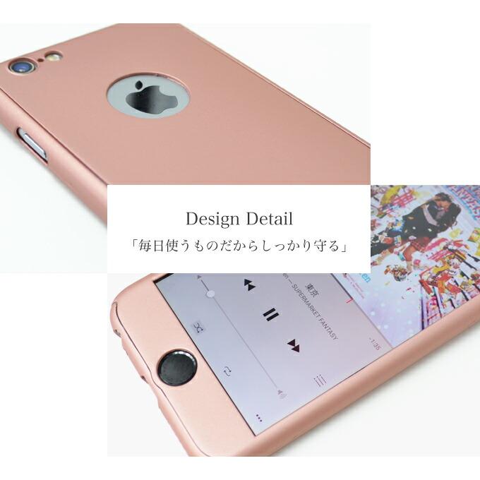 d43767c933 iPhone フルカバー ケース □全面保護 iphone6 / 6s iphoneSE iphone5 / 5s スマホケース スマホカバー  ハードケース クリアケース バンパー 強化ガラスフィルム ...