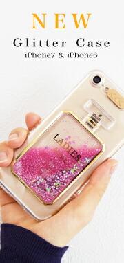 iPhone7 iPhone6/6S [香水 キラキラ グリッター]