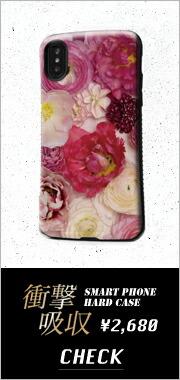 iPhone8 iPhone7 ケース [ スクイーズ 桃 ] ぷにぷに 桃の iPhoneケース ♪