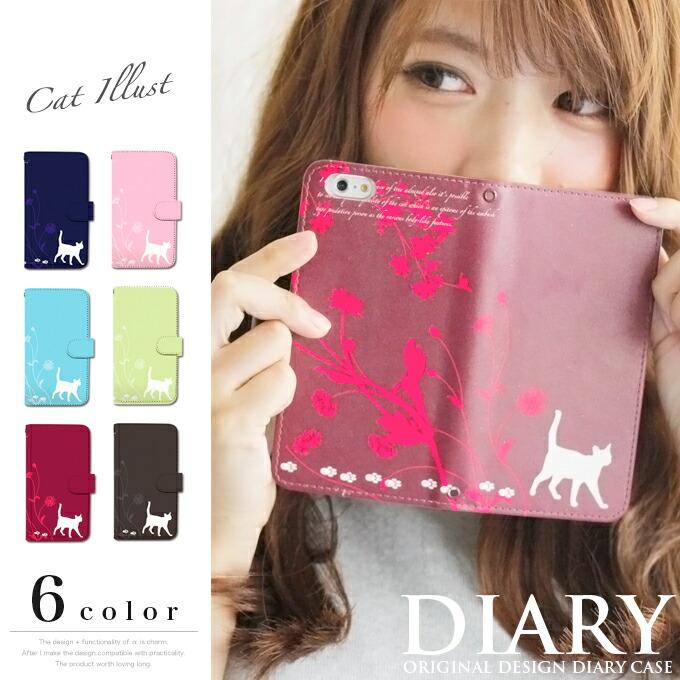 ほぼ全機種対応 [cat01]手帳型 DIARY 手帳型スマホケース