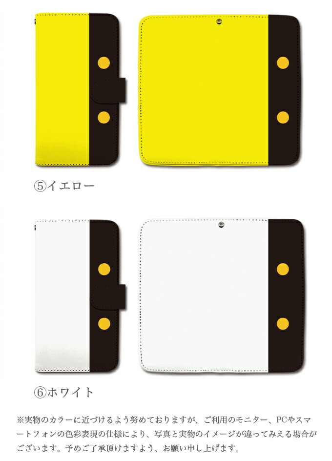 041395ab29 ほぼ全機種対応 スマホケース 手帳型 [ レトロ ボタン ミッキー ] 当店オリジナルデザインプリント