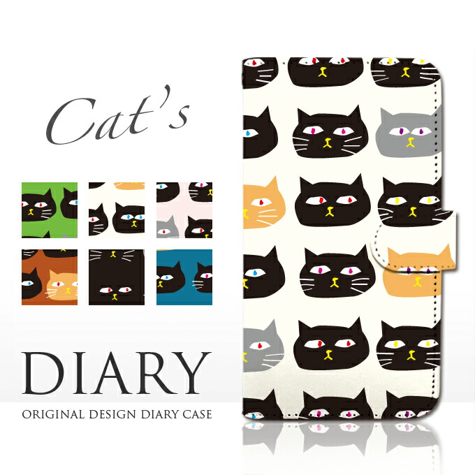 5b41ff0653 ほぼ全機種対応 スマホケース 手帳型 [ キャッツ ネコ 猫 顔 ] 当店オリジナルデザイン