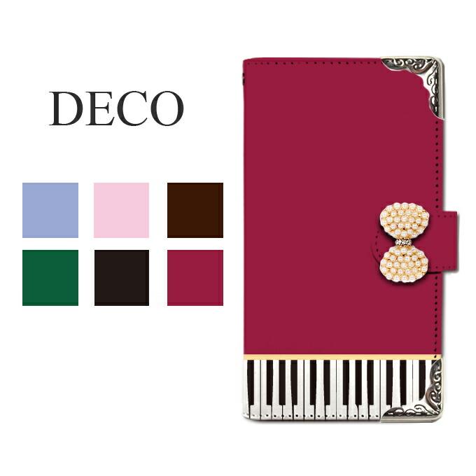 ほぼ全機種対応 スマホケース 手帳型 ピアノ リボン デコ付 当店