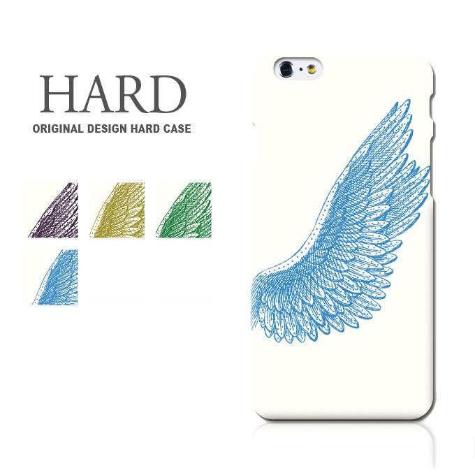 ほぼ全機種対応 ハードケース カバー [ 羽 翼 イラスト 鳥 ] 当店オリジナルデザイン
