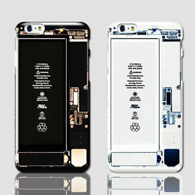 ほぼ全機種対応 ハードケース カバー [ 基盤デザイン ] galaxy s9 iPhone 8 iPhone X ケース xperia xzs XZ2 galaxy feel Androidone 【メール便送料無料】