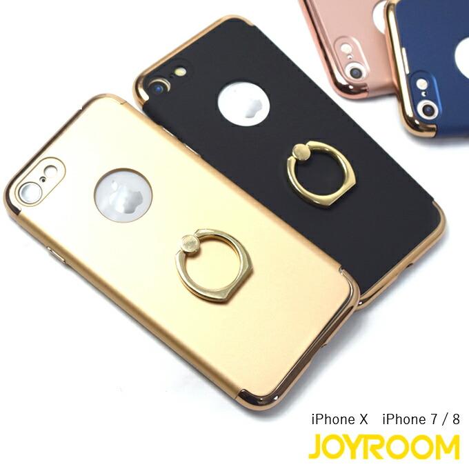 iPhone8 iPhone7 ケース [ リング付きケース ] 全面保護 360度 スマホリング 一体型 薄型 バンカーリング iPhoneケース メタリック スマホケース ハード ケース 【メール便送料無料】