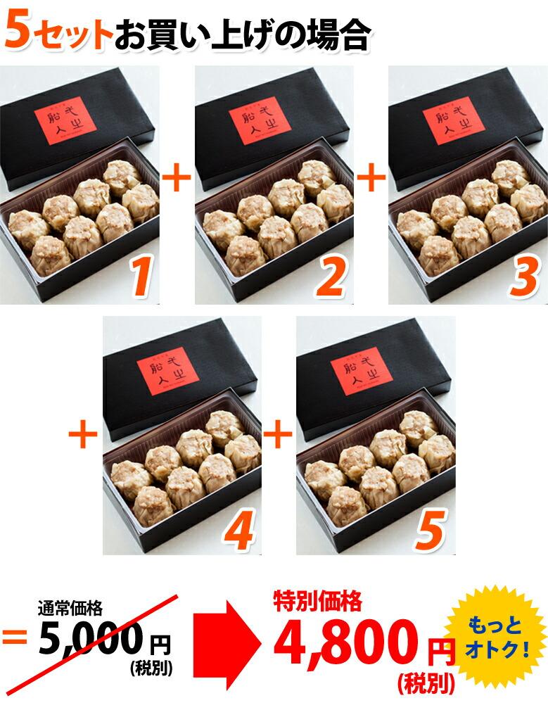 5箱セットのまとめ買いなら100円お得