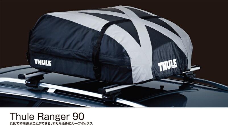 creeronlineshop rakuten global market thule ranger90 th6011 ranger 90 th6011 foldable roof boxes. Black Bedroom Furniture Sets. Home Design Ideas