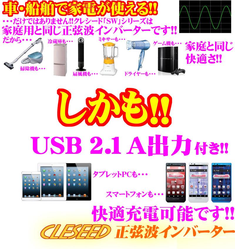 100W 120W 150W iPhone充電 iPad充電 200W 300W シガーライター