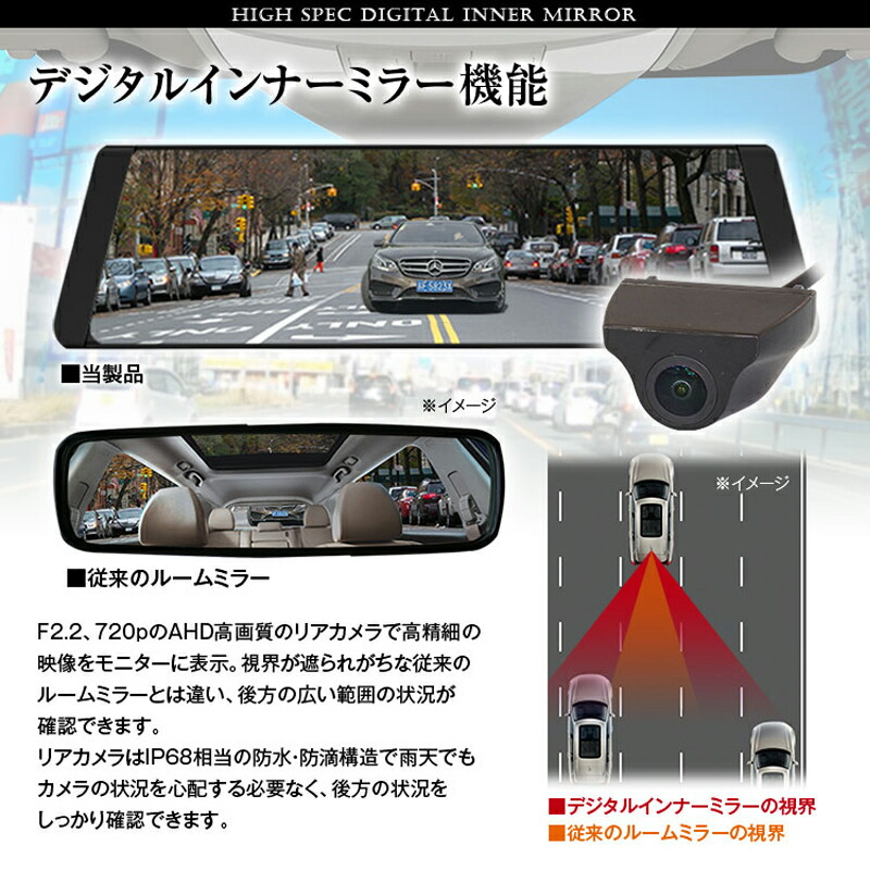 Electron mirror + parking monitoring power supply cord + microSDXC card  128GB set WDR/GPS deployment full HD タッチスクリーンドラレコメーカー guarantee one year  with
