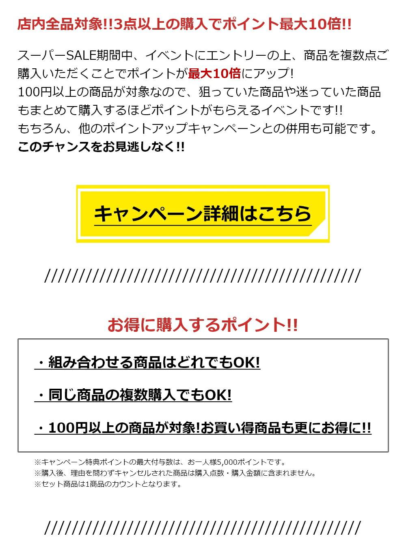 entry_info