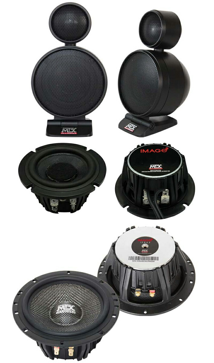 it is 3way speaker ip863 of mtx audio ip863 is a model equal to the high end grade of the new series image pro with the unique see sound enhancement