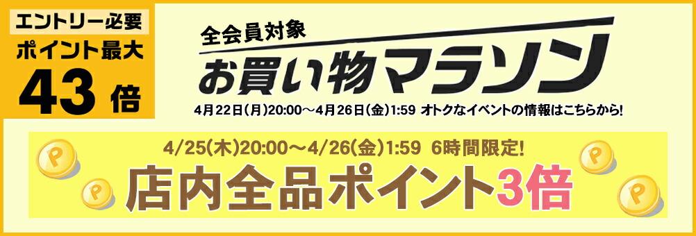 201904marathon