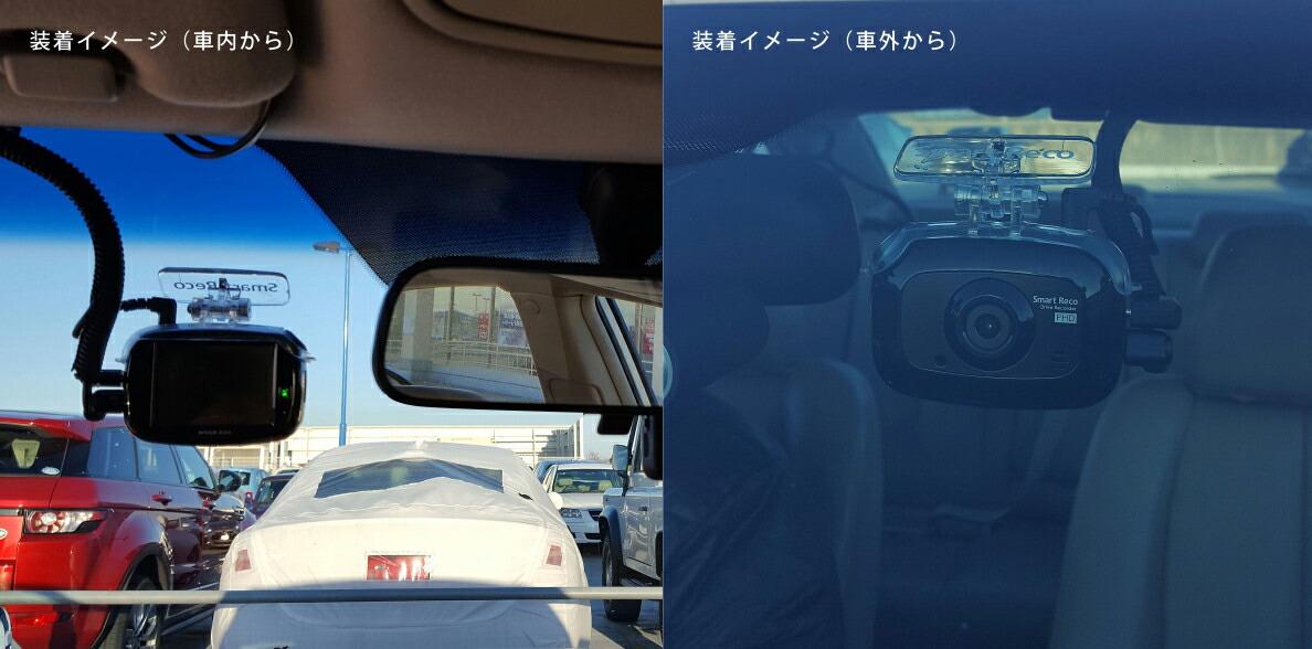 It supports 2 camera GPS mounted with スマートレコドライブレコーダー WHSR-510 + WHSR-307 +  WHSR-311 white-collar +GPS module set + back camera Full HD recording