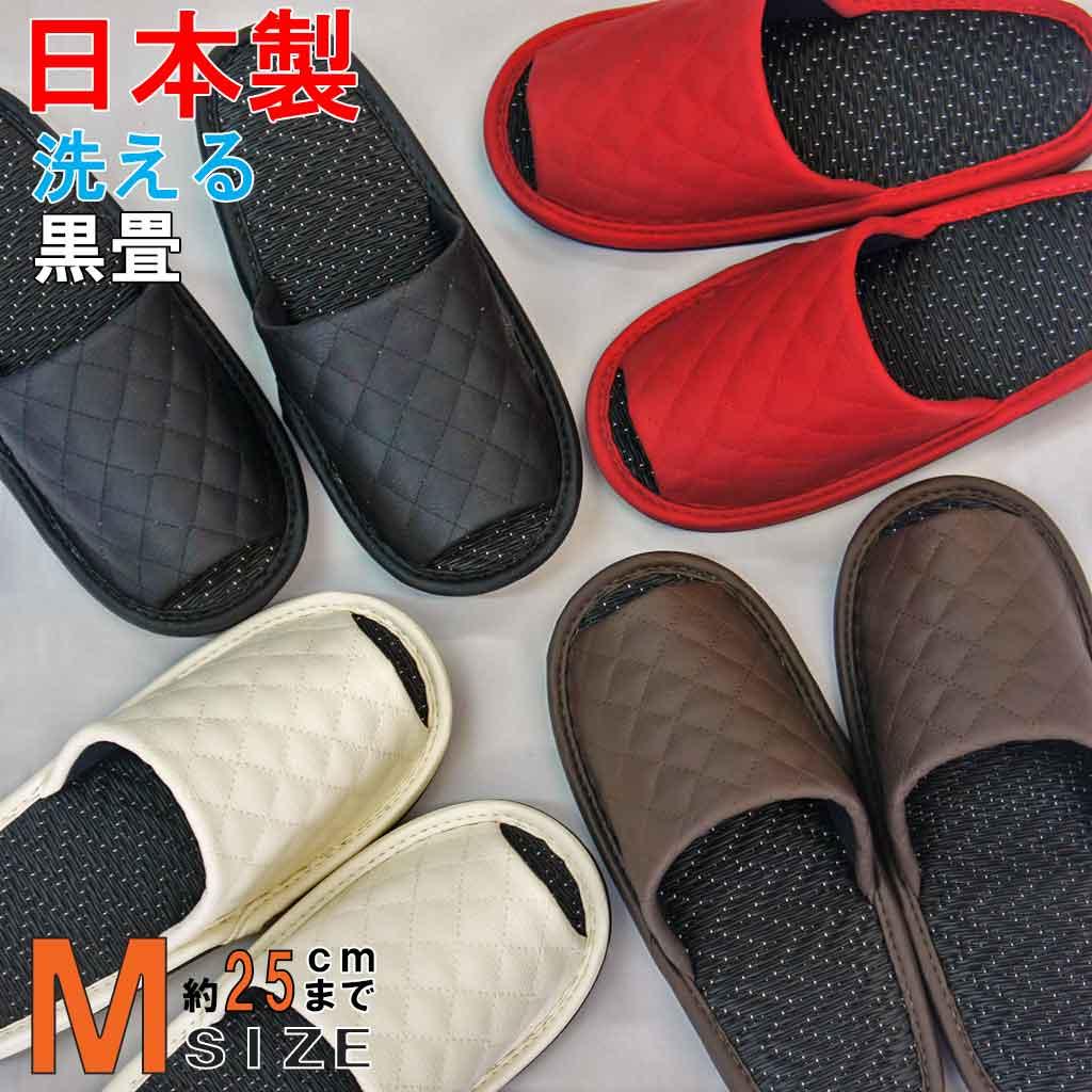 キルト外縫い中炭畳M