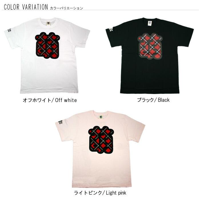 豊天商店 日本語シリーズ 萌チェック つむぎ天竺 半袖Tシャツ