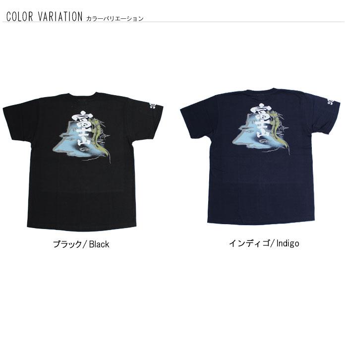 豊天商店 富士山世界遺産登録記念 富士山と龍山 半袖Tシャツ 豊天商店