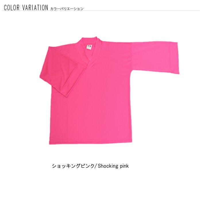 豊天商店 吸汗速乾和み カットシャツ 吸汗速乾UV消臭  カラー
