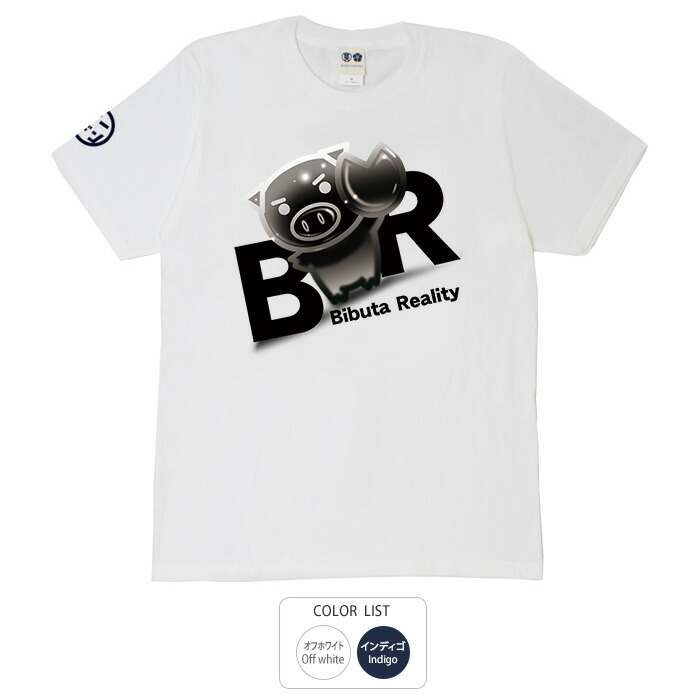 Tシャツ 半袖 豊天商店 Bibuta Reality