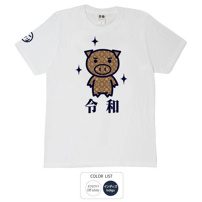 Tシャツ 半袖 豊天商店 令和モノグラム美豚