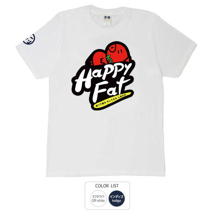 Tシャツ 半袖 豊天商店 Happy Fat