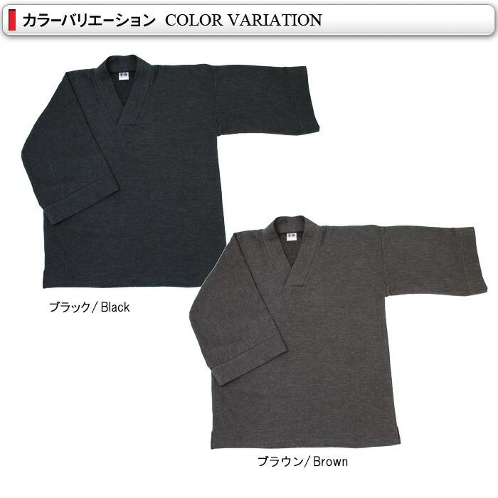 豊天商店 和もだん 韓国生地なごみシャツ カラー