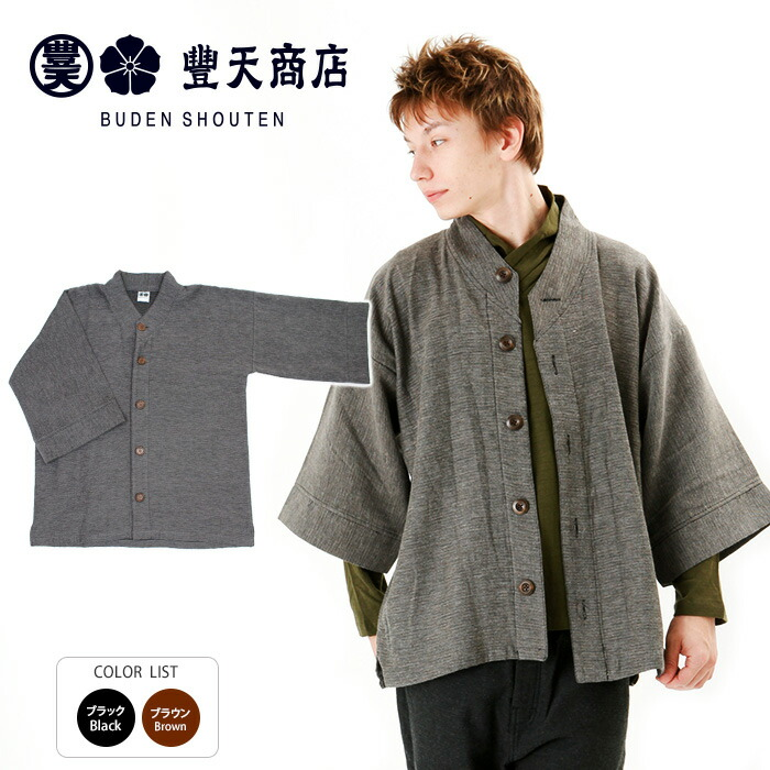豊天商店 和もだん 韓国生地 なごみ前開き長袖シャツ