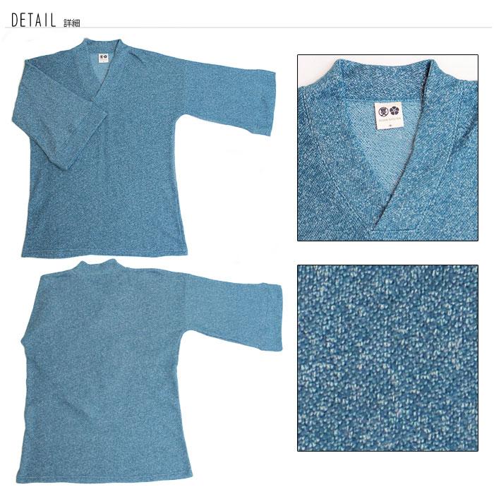 豊天商店 和もだん 和みカットシャツ 霜降り裏毛 詳細