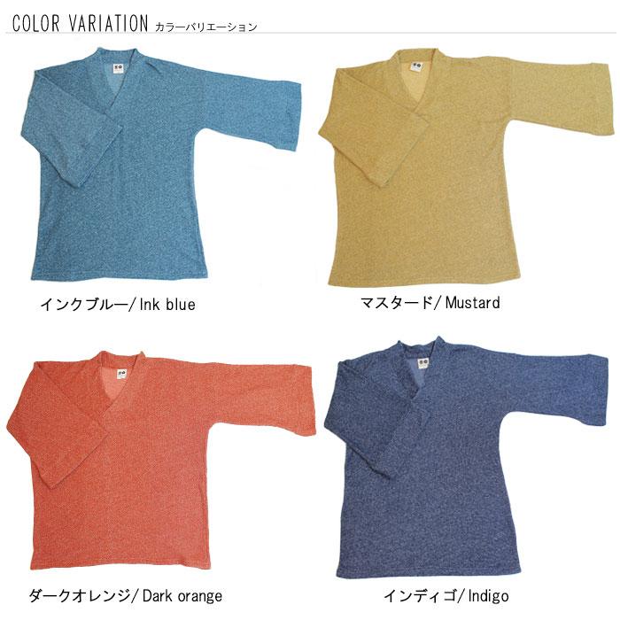 豊天商店 和もだん 和みカットシャツ 霜降り裏毛 カラー