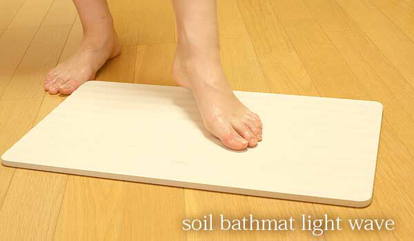 soil バスマットライト/WAVE