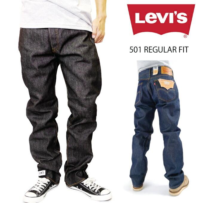 LEVIS ローバイス 501 ストレート ジーンズ デニム