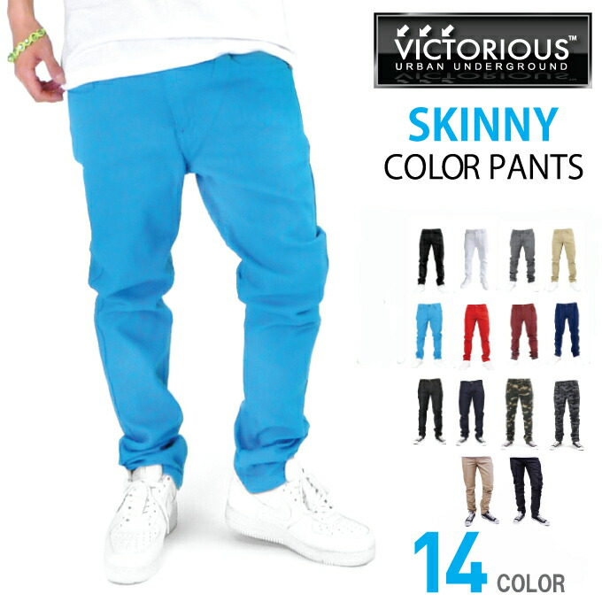 VICTORIOUS ビクトリアス スキニー SKINNY
