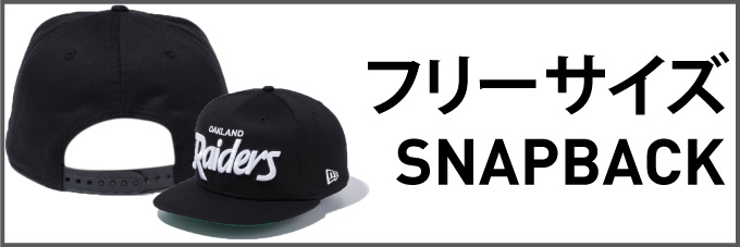 NEW ERA 59FIFTY CAP ニューエラ